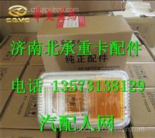 37AD-59020华菱汽车CAMC车门边灯/37AD-59020