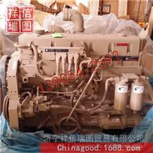 西康M11 连杆轴瓦 机滤座/机滤座