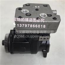 康明斯ISDE卡车工程机械发动机空气压缩机气泵4933782/4933782