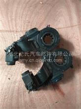 东风天龙天锦毂式前桥自动调整臂/B69B-001/002