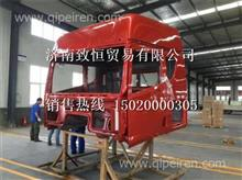 JH6驾驶室壳子  解放JH6驾驶室配件/解放JH6驾驶室配件