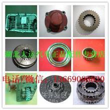 湖北大运风景电器配件制动管总成-(双腔制动阀至快放阀)/3506410AM1A1