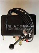 东风汽车驾驶室举升液压油泵带限位器控制拉丝总成/C5005010-C1110