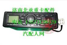 M51-7901060A柳汽霸龙507车载MP3播放器/M51-7901060A