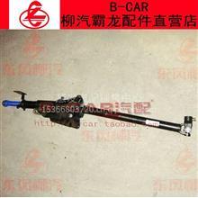 东风柳汽霸龙507转向传动装置方向传动轴/MG401-3404020C