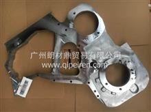 供应东风康明斯6L原装正品齿轮室/C3938086/C4992992/C3938086/C4992992