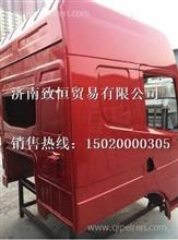 陕汽德龙新M3000驾驶室壳体  德龙新M3000驾驶室车门/德龙新M3000驾驶室车门