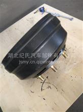 东风天锦前桥轮毂刹车毂合件/3103015-KD700,30.6B1-01075