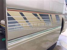 新能源NJL6706考斯特车身彩条/NJL6706CSCT