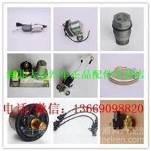 运隆汽车配件153速度传感器/38360030210