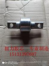 斯太尔聚氨酯扭力胶芯/99014520174