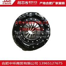 JAC格尔发亮剑锡柴配件重卡发动机φ350离合器压盘总成/1601310A001-0010