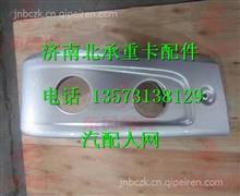 柳汽霸龙M7主保险杠左右边段焊合件M7-2803230  /  M7-2803240