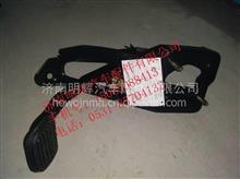 重汽豪沃轻卡配件离合器踏板支架总成/LG9704230150