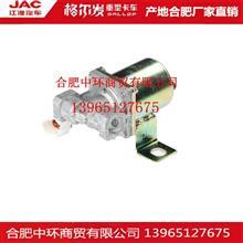 JAC江淮格尔发亮剑重卡K系A系车顶气喇叭电磁阀/59670-7A000