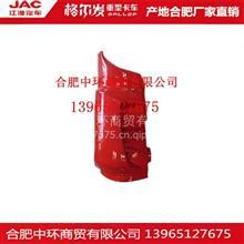 JAC江淮格尔发亮剑重卡货车配件K系A系包角翼子板/格尔发全车配件事故车驾驶室价格