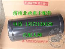柳汽霸龙507贮气筒K24-3513020    / K30-3513015     MG401-3513011