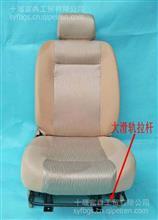 东风小康C35、C36、C37司机座椅总成/6900100-CA01-M083000