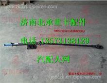 JF432-3404010C柳汽龙卡G20转向传动装置总成/JF432-3404010C