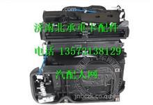 M61-8100010C柳汽乘龙609空调暖风箱鼓风机总成HVAC总成/M61-8100010C