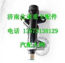 F5-1602510柳汽龙卡G20离合器总泵总成/F5-1602510