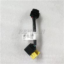康明斯氧传感器接头4326532东风天龙国四柴油机传感器插头/4326532