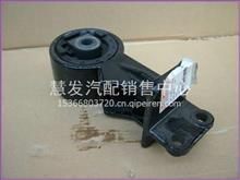 东风天龙、天锦、大力神配件右翻转支架带橡胶套总成/5001026-C1100
