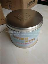 东风全系列保轮润滑脂/DFCV-C20-2KG