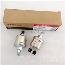 东风天龙天锦压力传感器4938334康明斯工程机械车机油压力传感器/4938334