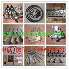 大运风度电器配件副车架纵梁P型管/L0313-12*7.8*150*80*8000
