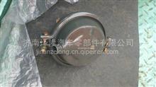 重汽豪沃刹车分泵前 前制动室WG9725530267/WG9725530267