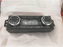 东风旗舰空调控制器总成/8112010-C6100