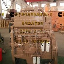 康明斯KTA19-D(M)连杆轴承_气缸盖安装_集滤器盖板/KTA19-D(M)康明斯K19_连杆轴承