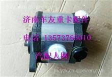ZYB-1423R/1004S玉柴6M发动机260马力转向齿轮泵/ZYB-1423R/1004S