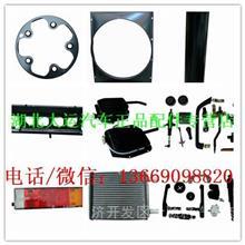 运隆配件大全蓄电池搭铁线 CZ330/37241103040