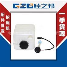优质中联挖掘机ZE210中大挖副水箱ZE-0001批发公司/ZE-0001