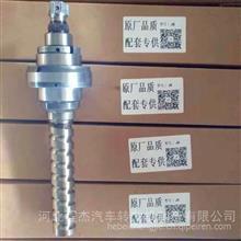 程杰解放J6转向器总成机芯螺杆/CJ-J6