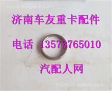 C3000-1003173SF1玉柴YC6T进气门座圈/C3000-1003173SF1