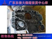 1002050-A11/A大柴道依茨齿轮室罩盖及飞轮壳及后油封总成/1002050-A11/A