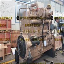 康明斯K19连杆瓦_KTAA19-G6A四配套_充电机支架/KTAA19-G6A康明斯K19_连杆轴承