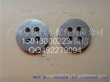中国重汽豪沃金王子配件重汽WD615发动机惰齿轮压板VG1560050045/VG1560050045