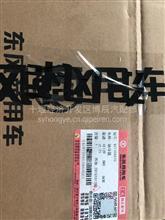 东风天龙旗舰启航沃尔沃14档变速箱油冷器V21359570/V21359570