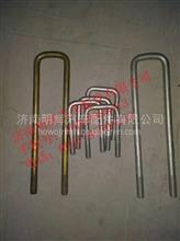重汽豪沃轻卡配件前簧骑马螺栓(长度:155MM)/LG9705520004