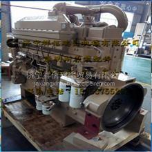 重康连杆轴承KTA19-G4_发电机安装组件_排烟管接头/KTA19-G4重康_连杆轴承