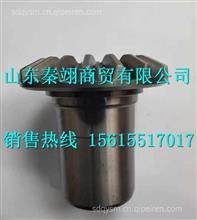 EM03J52510P-0001上汽红岩H8B轴间半轴齿/ EM03J52510P-0001