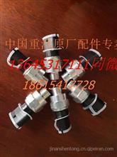 原厂潍柴发动机配件潍柴欧四机油压力传感器 612600090915/612600090915