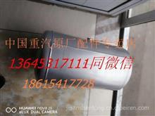 原厂重汽豪沃T5G铝合金储气筒/豪沃储气筒总成WG9000360791/WG9000360791
