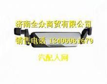 陕汽德龙X3000后视镜总成DZ14251770030/DZ14251770030