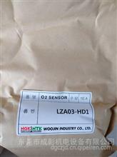 成彰 日本NTK氧传感器  玉柴氧传感器 通用 LZA03-E2/LZA03-HD1  G5900-3800103