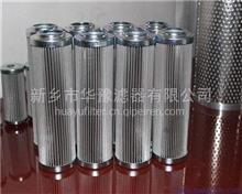 华豫滤器滤芯工程车QF8003GS10HS/QF8003GS10HS